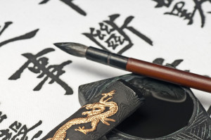 kalligrafiya-300x199