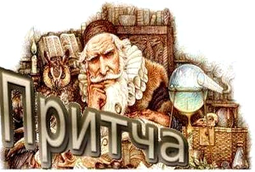 1465808756_e-news.su_1-pritcha